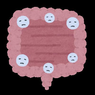 元気の無い腸のイラスト