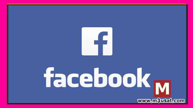 تحميل تطبيق فيس بوك 2020 - تحمل فيس بوك التحديث الاخير
