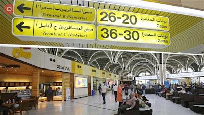 القبض على مسافرين يحملون فيز وإقامة مزورة في مطار بغداد