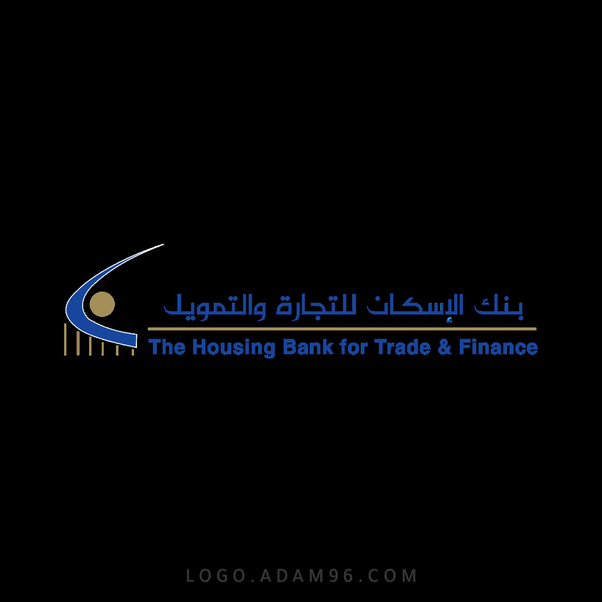 تحميل شعار بنك الاسكان التجارة والتمويل - فلسطين لوجو رسمي PNG