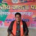 आपातकाल के विरोध में भाजपा मंडल अध्यक्ष ने अपने आवास सालुका में मनाया काला दिवस