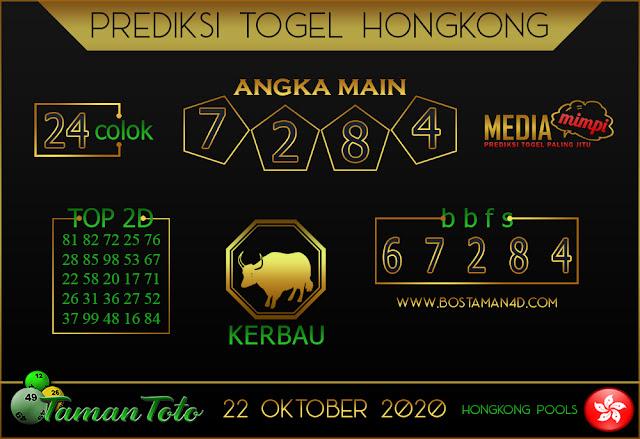 Prediksi Togel HONGKONG TAMAN TOTO 22 OKTOBER 2020