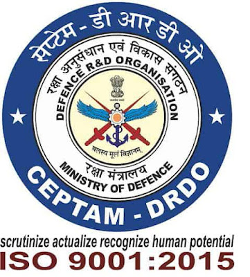 DRDO Recruitment ENTRY TEST: 2019-20/MTS
