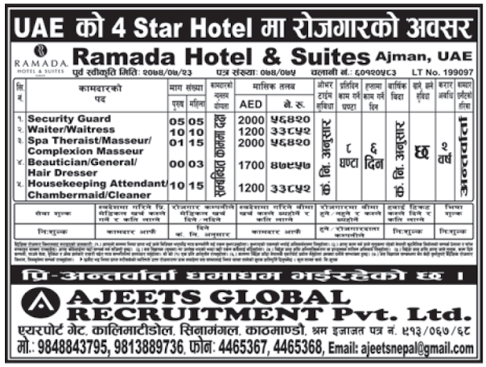 Jobs in UAE for Nepali, Salary Rs 56,420