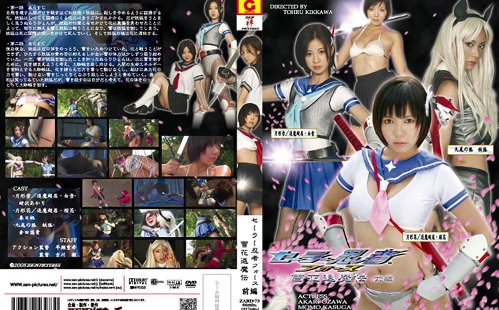 ZARD-73 Sailor Ninja Pressure – Yuki Hana Evil Buster Story [First Part]