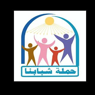 ملزمة الرياضيات للأستاذ ضياء الحسيني 2016