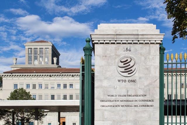 هيكل منظمة التجارة الدولية