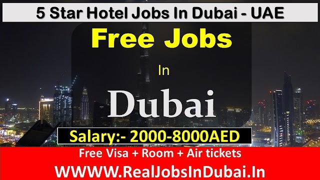 Media One Hotel Dubai Jobs  UAE 2021