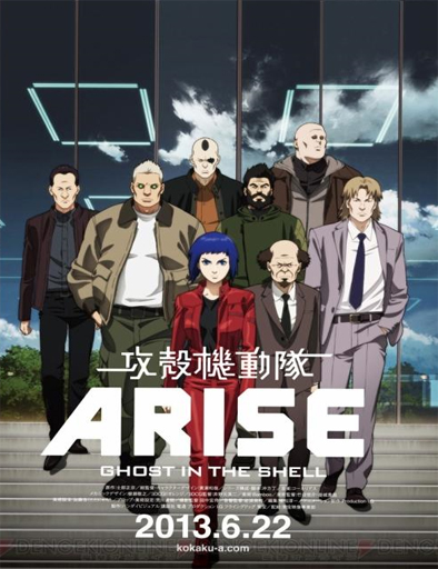 Ghost in the Shell Arise. Border 1 Ghost Pain