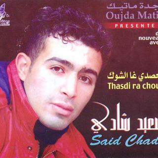 Said Chadi-Yli Rayha B3id 2014