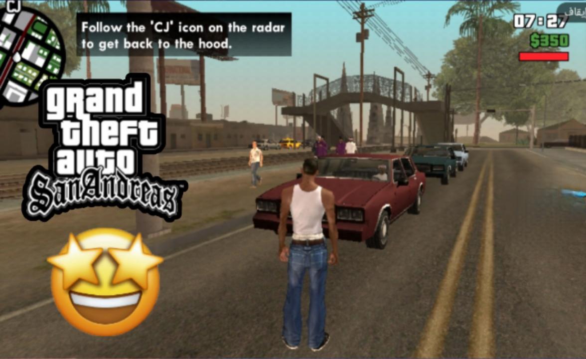 تحميل لعبه GTA San Andreas للأندرويد كامله من ميديا فير