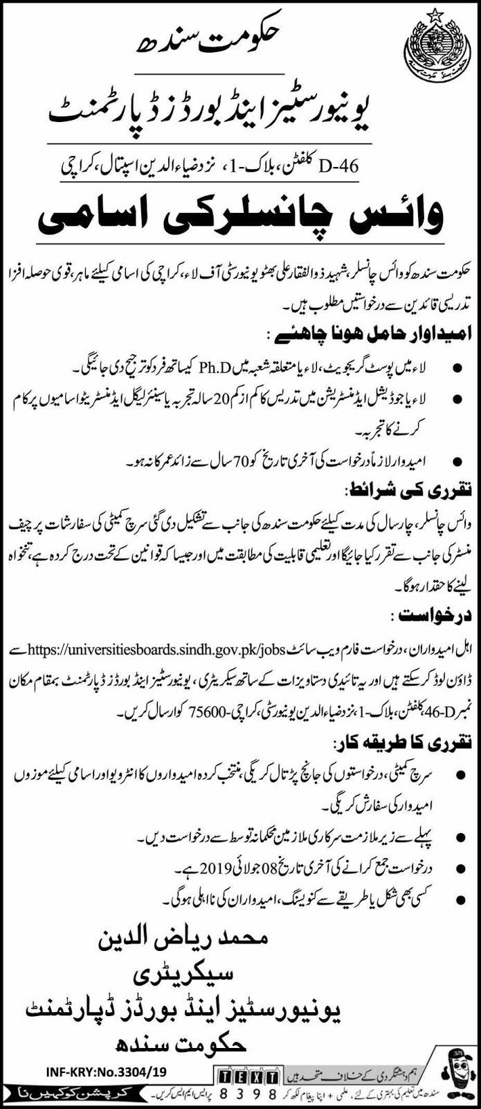 Jobs In Universities and Boards Department Govt of Sindh 20 Jun 2019