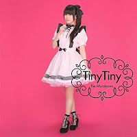 Rie Murakawa - Tiny Tiny/Mizuiro no Fantasy (Single) Opening Frame Arms Girl