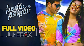 sarileru-neekevvaru-all-hd-video-songs-jukebox