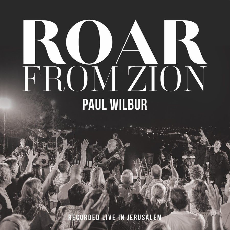 Album art for Paul Wilbur - Roar from Zion