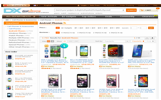 dealextreme shopping website