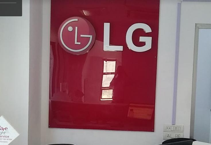 LG washing machine service center in surat