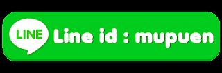 LINE ID : mupuen