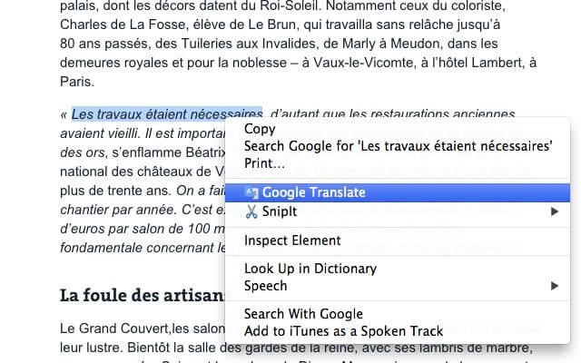 اضافة الترجمه الكامله جوجل كروم