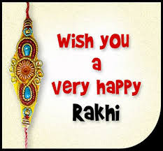 Raksha Bandhan Miss You Messages