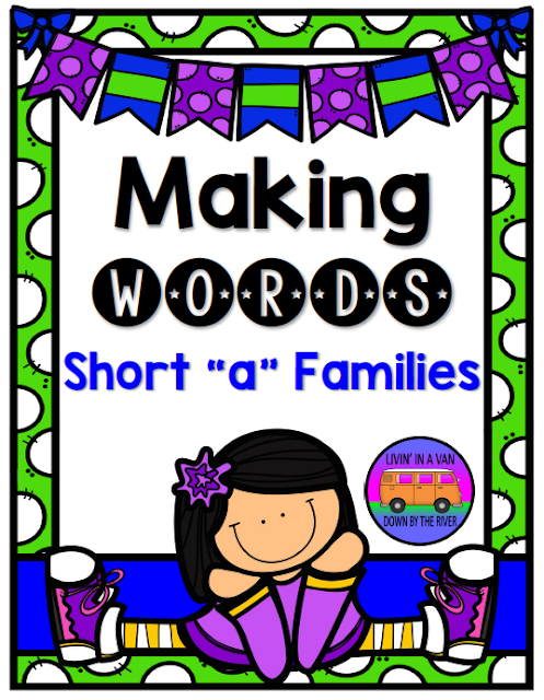 SHORT A WORDS, SHORT VOWELS, WORD FAMILIES, LITERACY CENTERS