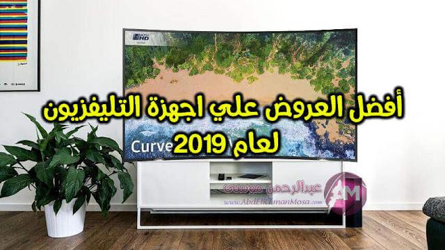 اجهزة التليفزيون لعام 2019