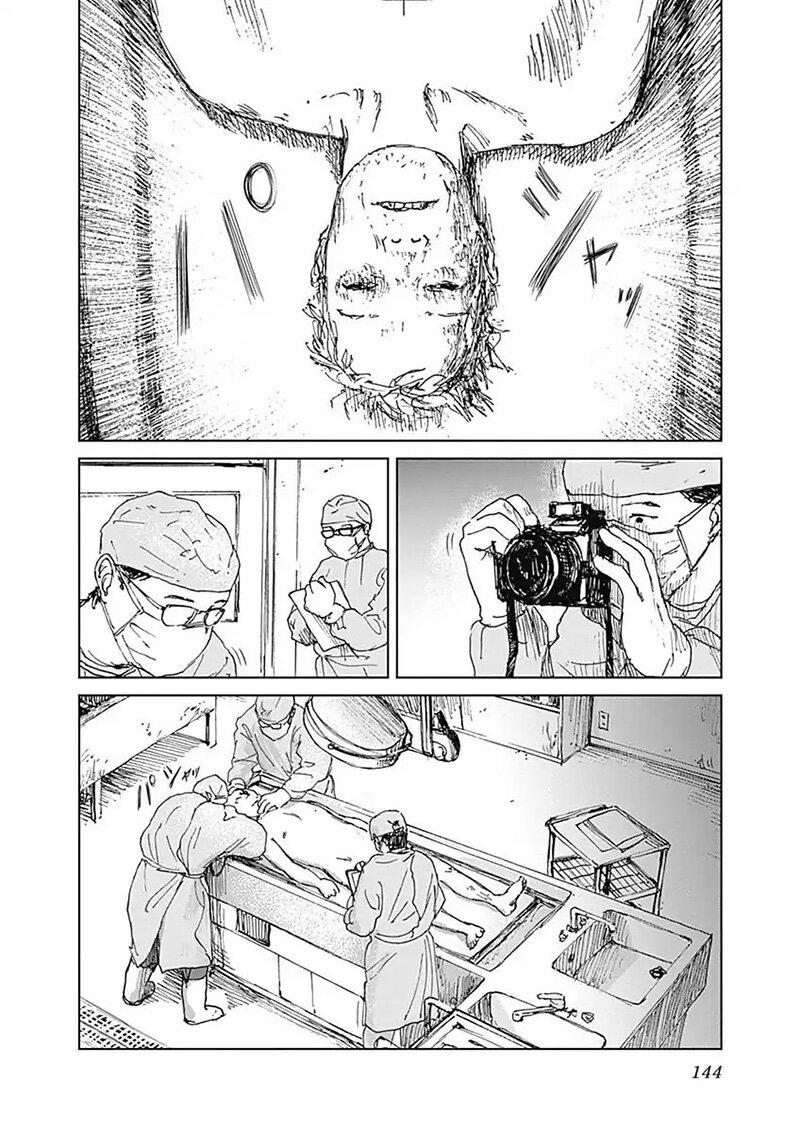 อ่านการ์ตูน Insect Princess ตอนที่ 5 หน้าที่ 12