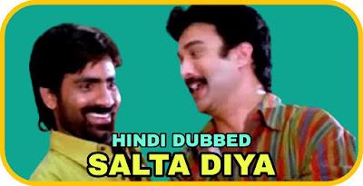 Salta Diya Hindi Dubbed Movie