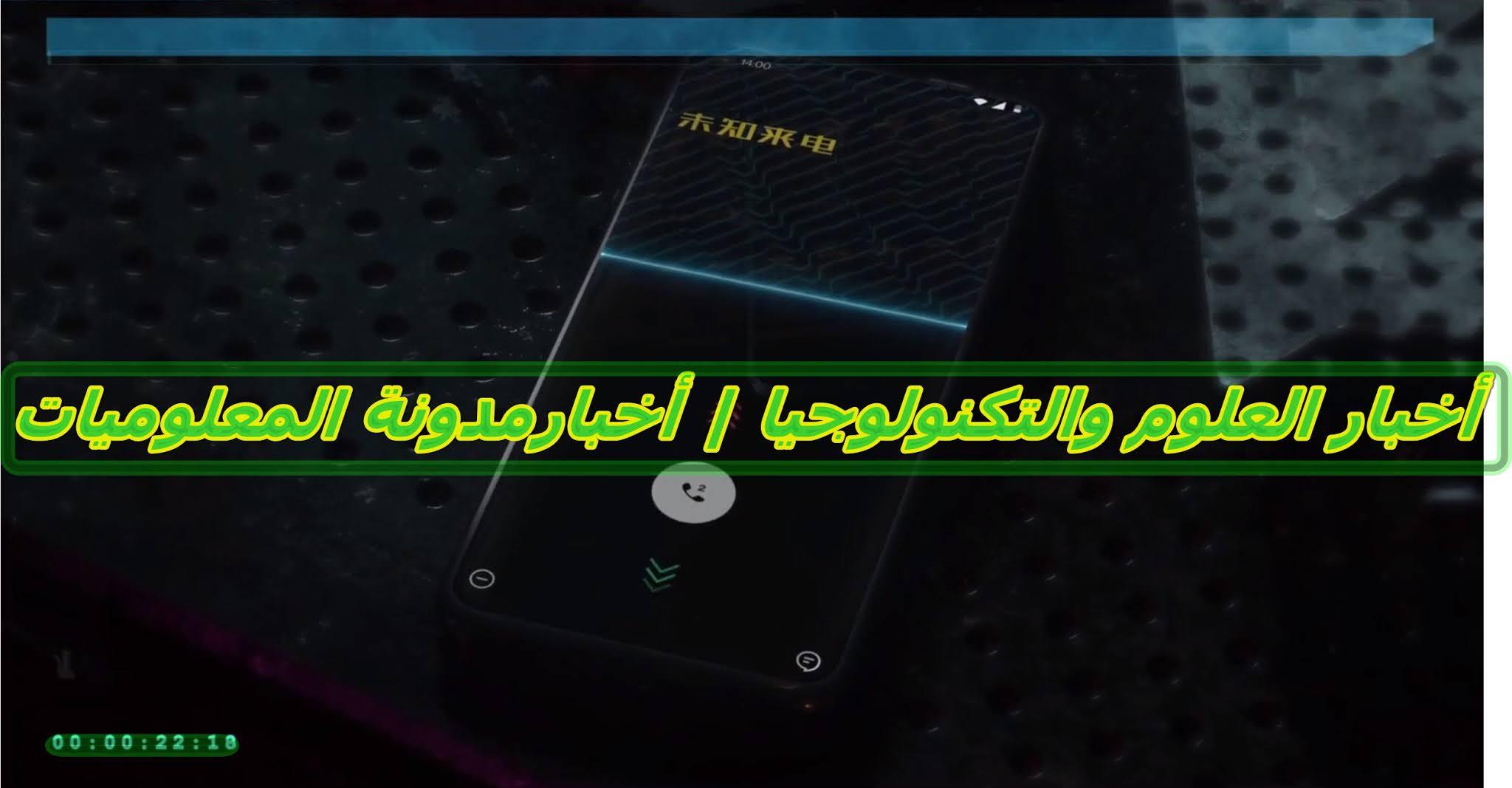 OnePlus 8T: إصدار محدود من Cyberpunk 2077-Design angeteasert