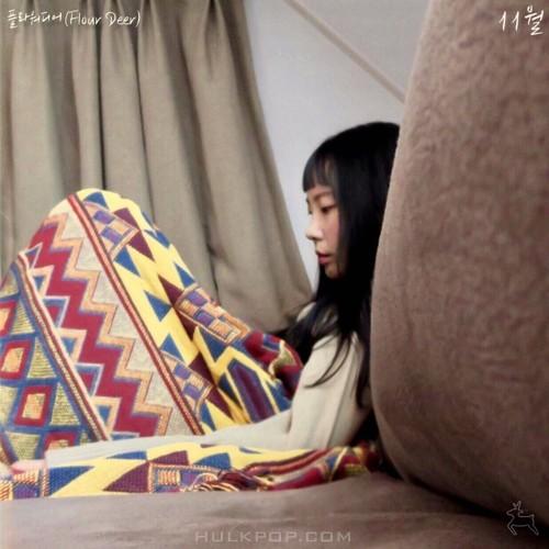 Flour Deer – 11월 – Single