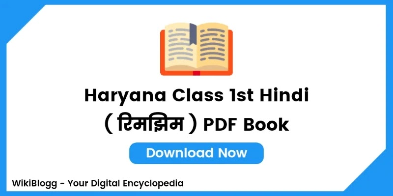 Haryana Class 1 Hindi (Rimjhim) PDF Book Download