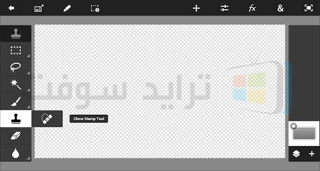 برنامج فوتوشوب تاتش النسخة الأصلية للأندرويد عربي