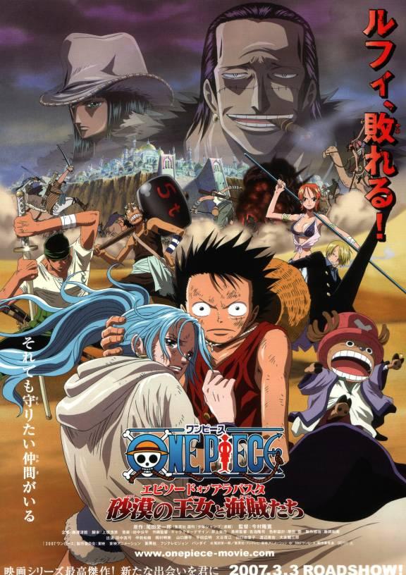 One Piece Movie 8: Episode of Alabasta - Sabaku no Oujo to Kaizoku-tachi BD (Movie) Subtitle Indonesia