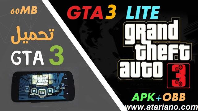 تحميل لعبة GTA 3 LITE مهكرة للاندرويد media fire