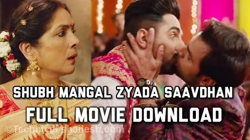 Shubh Mangal zyada saavdhan full movie download | Full HD