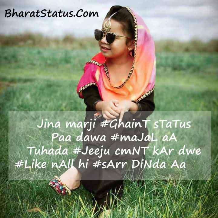 Ghaint Punjabi Status For Whatsapp in Hindi & Punjabi - BharatStatus