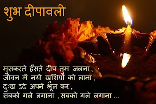 Diwali-Cover-photos-for-facebook