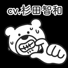 ketakuma2(CV:tomokazu sugita)