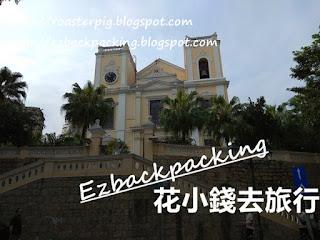 聖老愣佐教堂