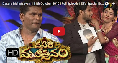 Dasara Mahotsavam  11th October 2016  Full Episode  ETV Special Event