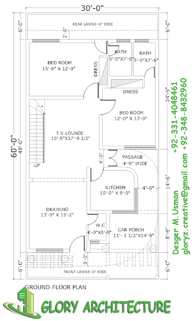 Ground Floor Plan Front Elevation : House plan elevation d view drawings pakistan