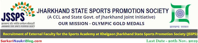 Sports External Faculty Recruitment 2019 in JSSPS