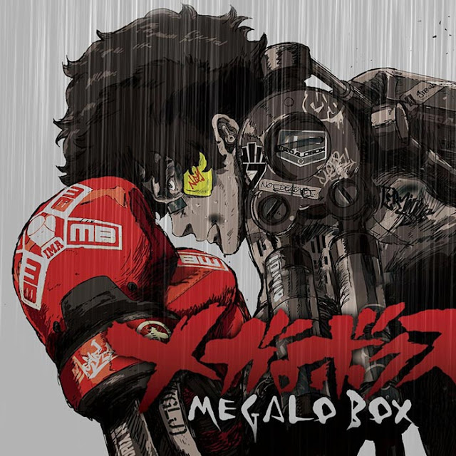 Megalo Box Wallpaper Engine