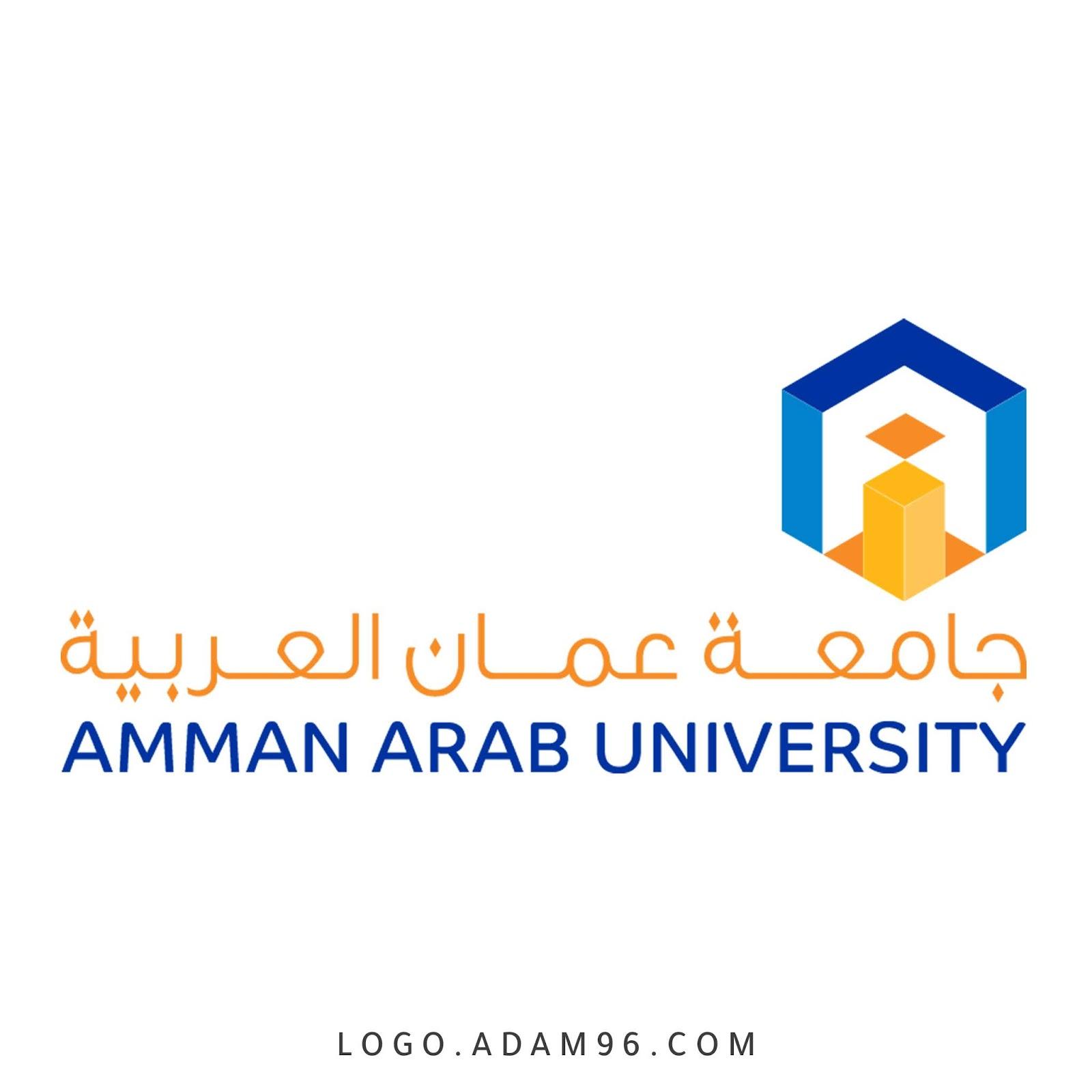 شعار جامعة عمان العربية بجودة عالية - logo Amman Arab University