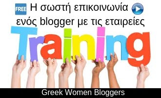 Submit your blog and get access to the free training