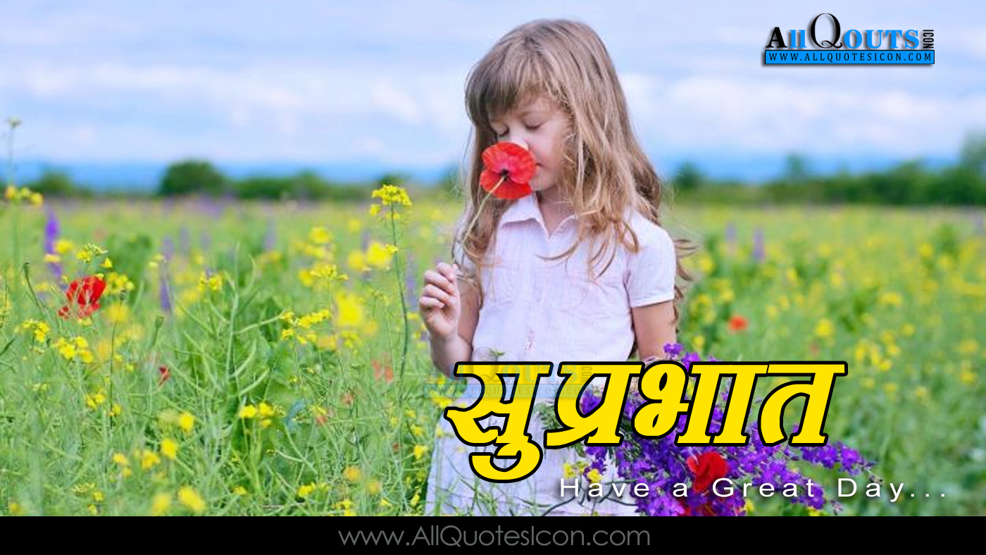 top hindi good morning shayari images top fresh good
