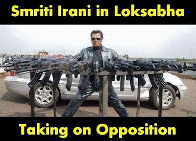 Smriti Irani meme