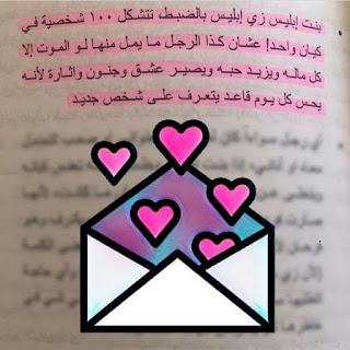 تنزيل كتاب خاتم بصبعي pdf دكتورة شعولة