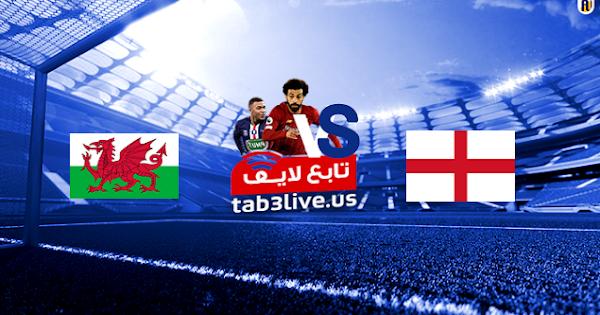 مشاهدة مباراة إنجلترا وويلز بث مباشر اليوم 2020/10/08 مباراة ودية