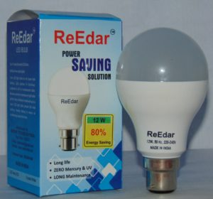 REEDAR Product for Distributorship Image